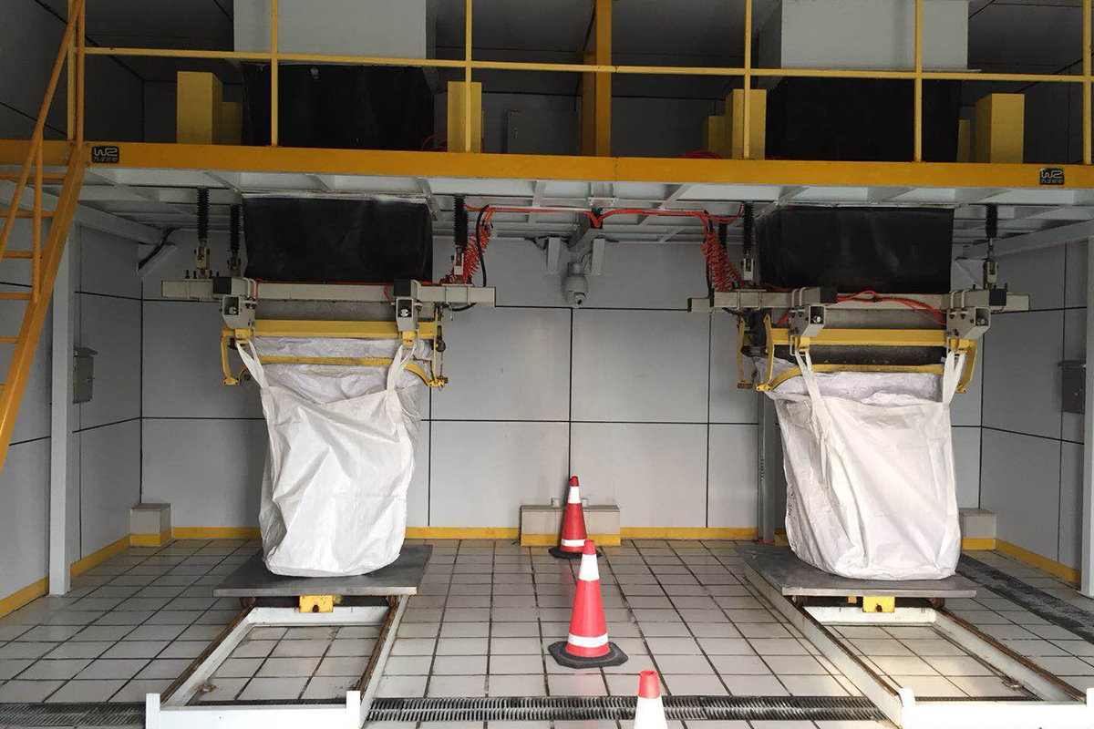 北京螯合飞灰包装机DCT1000-S1
