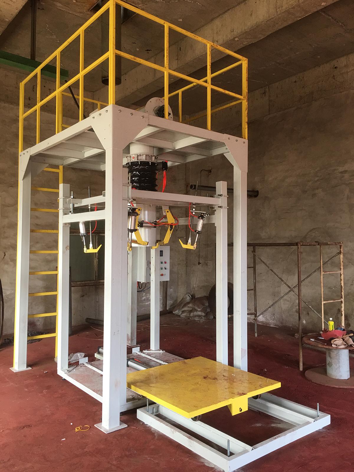 北京粉状物料包装机DCT1000-F1