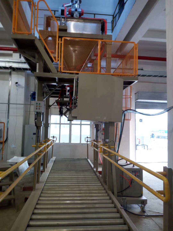 颗粒状物料包装机DCT1000-K1