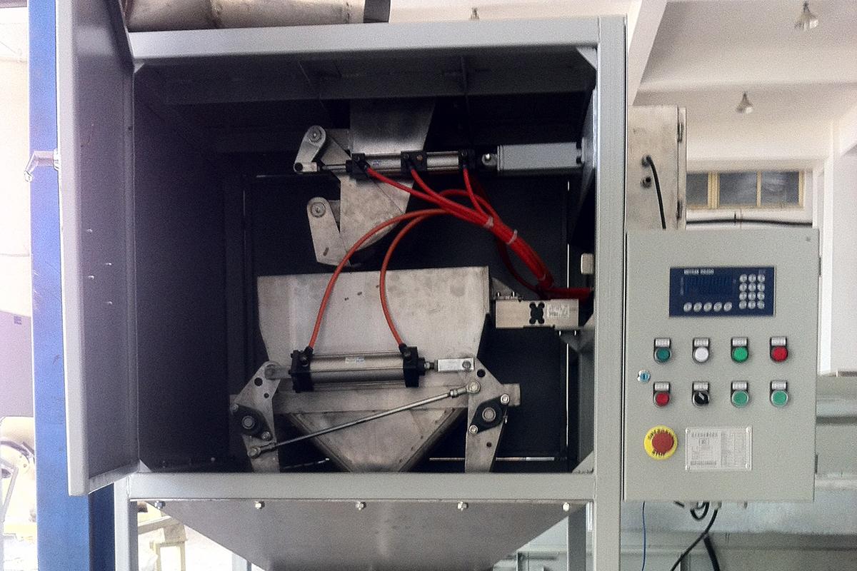 江西敞口阀口多用包装机DCT50-CF-FK
