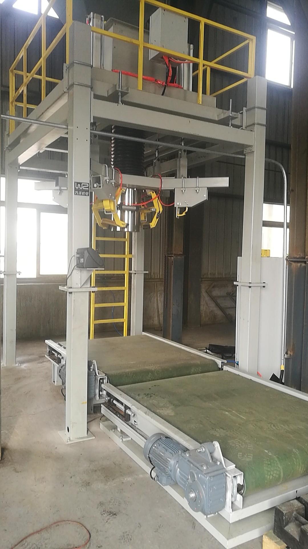 粉粒物料包装机DCF1000-FK3